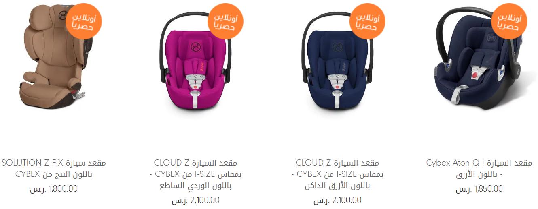 مقاعد السيارات للاطفال من مذركير